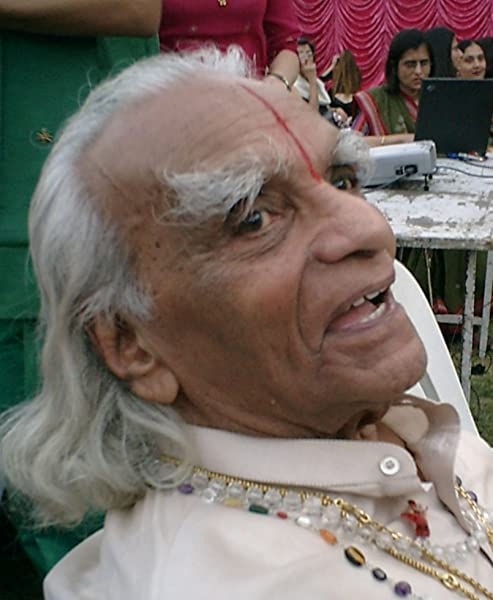 Light on the Yoga Sutras of Patanjali: B. K. S. Iyengar ...