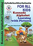 Kannada Alphabet Learning with Pictures - Just Like Flash Cards