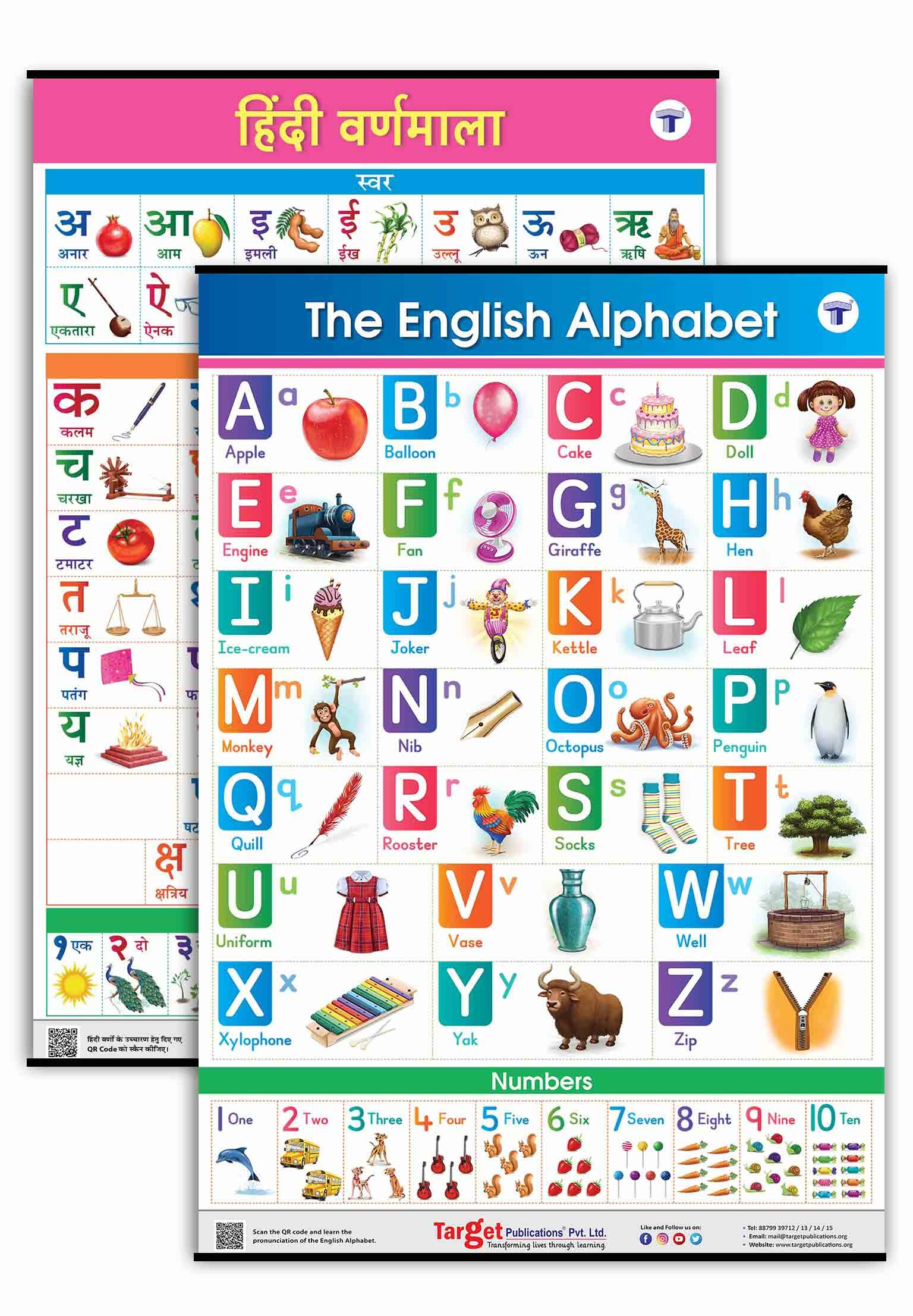 Buy Jumbo English and Hindi Alphabet and Numbers Charts for Kids (English  Alphabets and Hindi Varnamala - Set of 2 Charts) | Perfect For  Homeschooling, Kindergarten and Nursery Children | (39.25 x