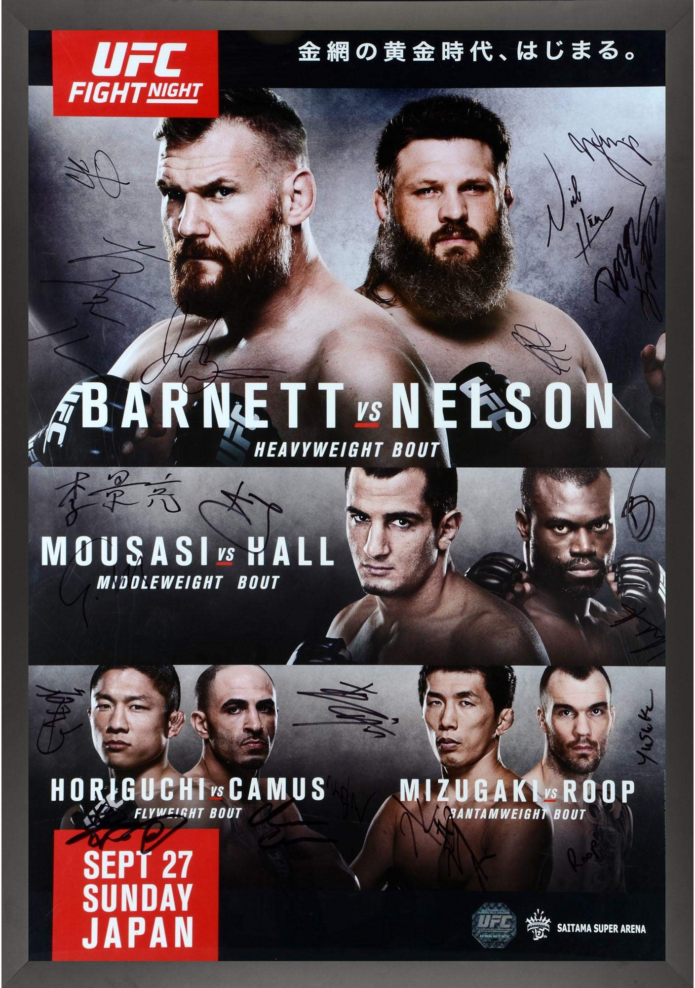 "UFC Fight Night 75 Barnett vs. Nelson Framed Autographed 27"" x 39"" 20 Signature Fight Poster Fanatics Authentic Certified"