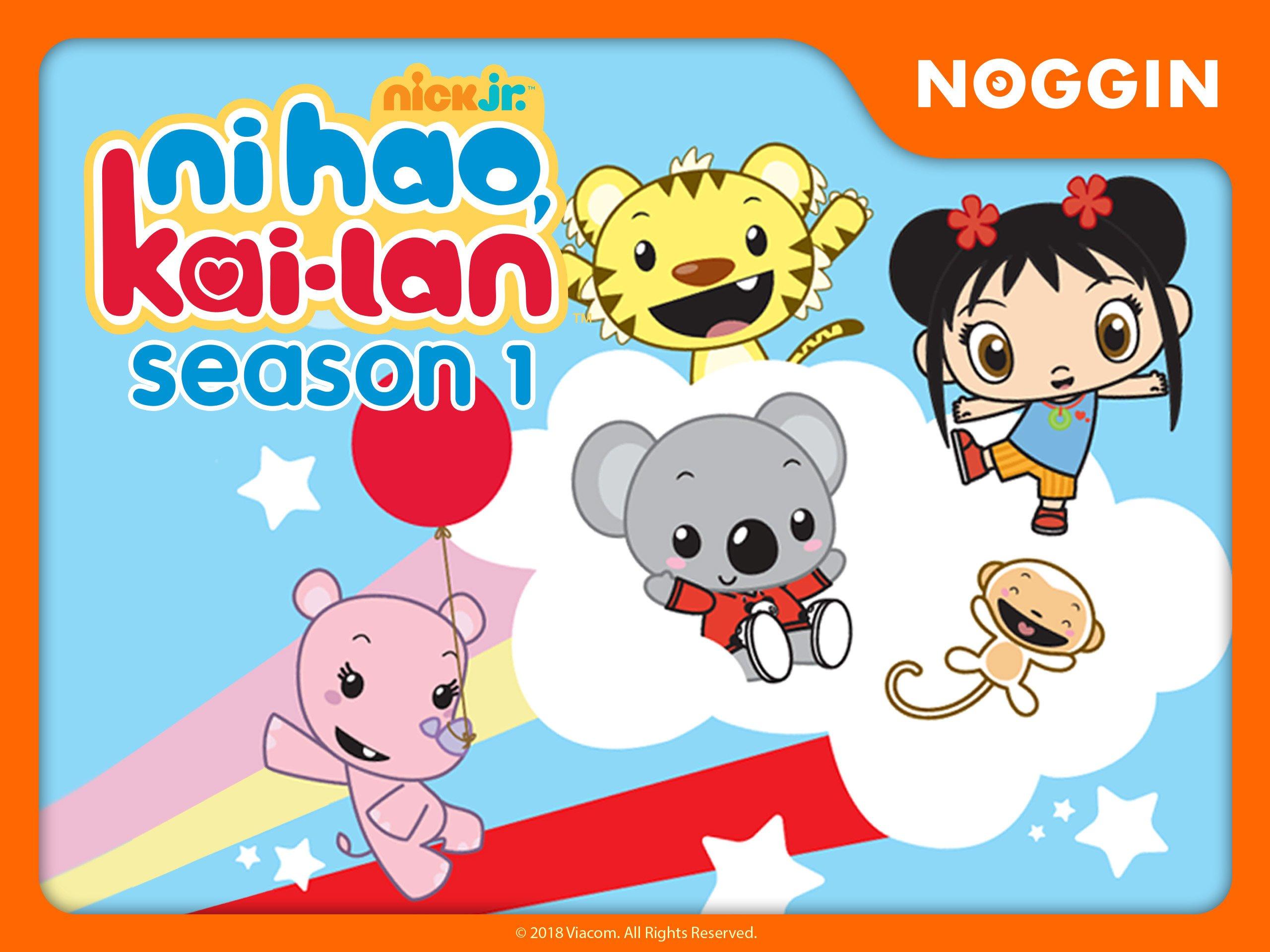 Ni Hao Kai Lan Princess Watch Cartoon Online Lairfan Org