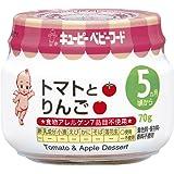 キユーピー C-56 トマトとりんご 70g×12個