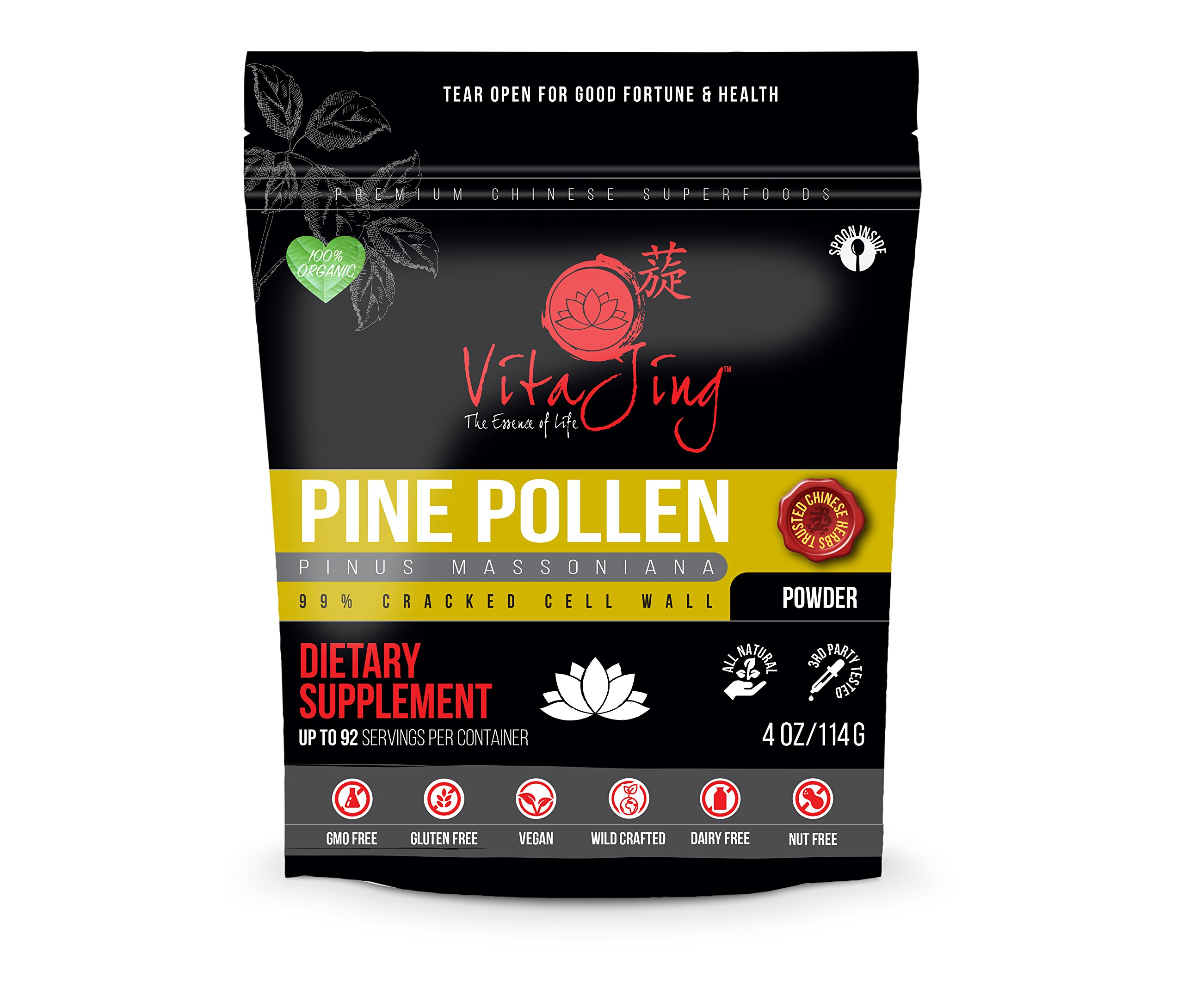 Organic Pine Pollen Powder Extract (8oz/227gm) Raw Form, Pure Wild Harvested, 99 Percent Broken Cell Wall for Optimal Absorption and Potency (Up to 184 Servings)