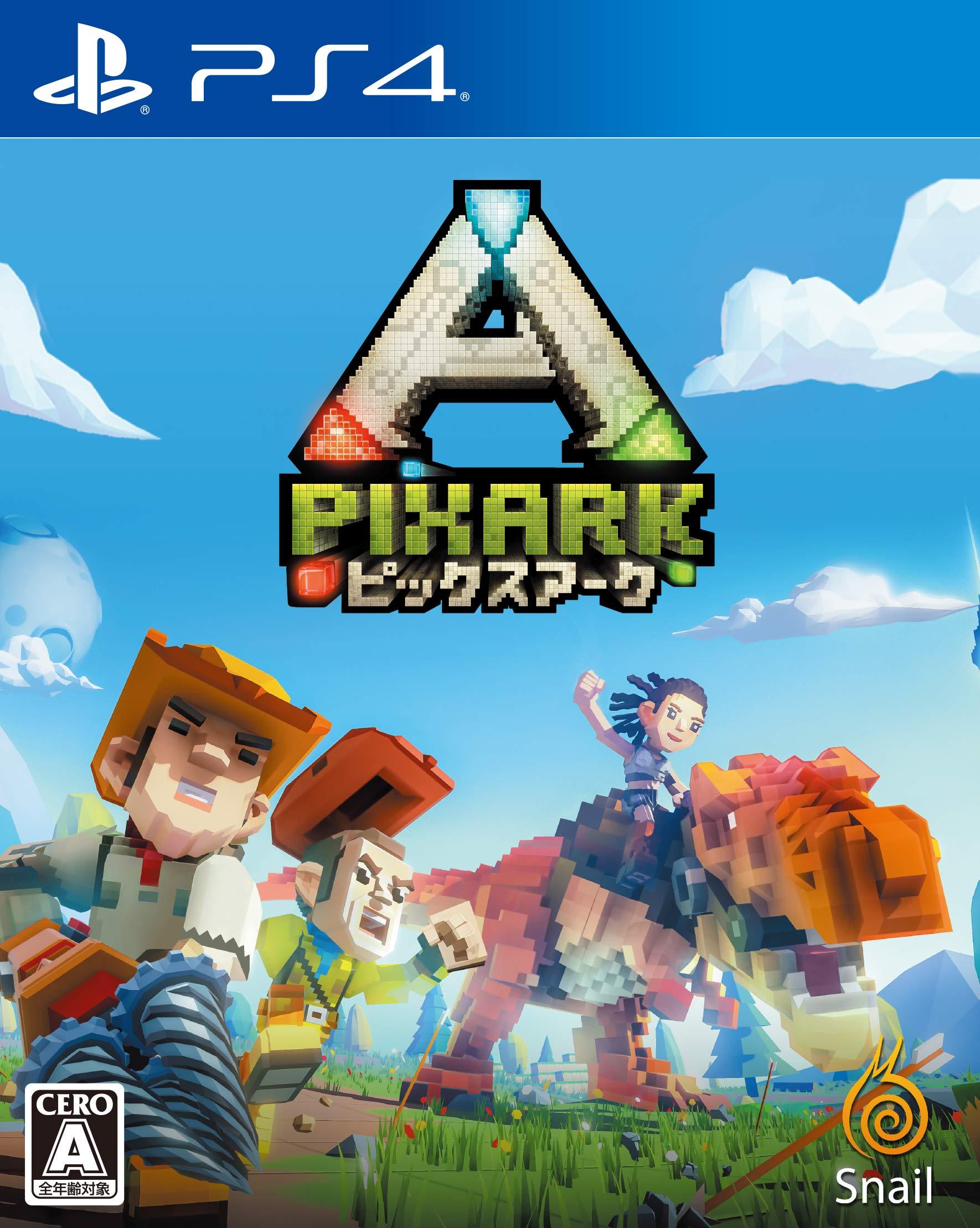 PixARK(ピックスアーク) -Switch (【Amazon.co.jp限定】オリジナルA5クリアファイル)