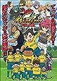 イナズマイレブン アレスの天秤 DVD BOX  第3巻