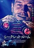 シークレット・ルーム [DVD]