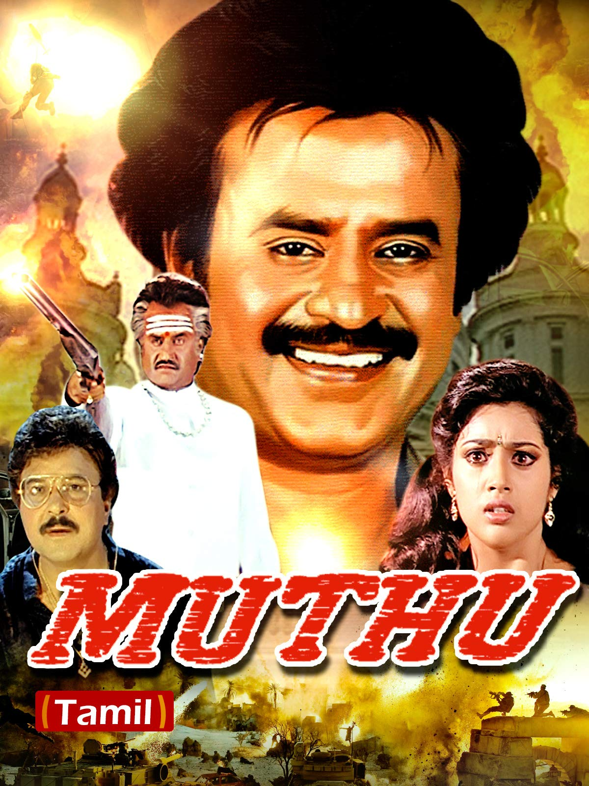 Muthu | Best RAJINIKANTH Movies