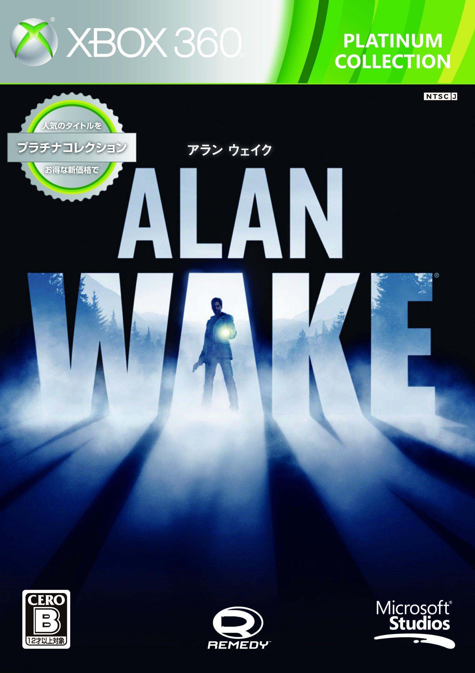 Alan Wake (Platinum Collection) [Japan Import]