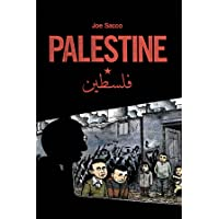Palestine Collection