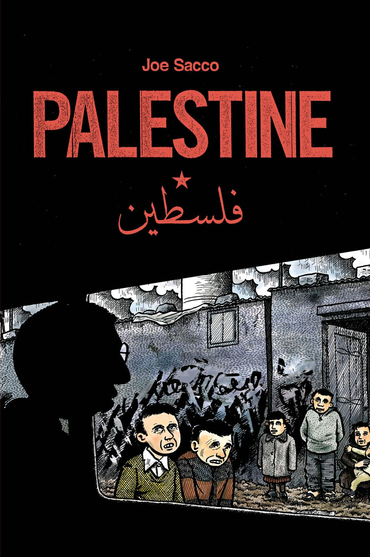 Palestine Collection by Fantagraphics Books