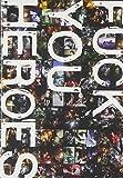 FUCK YOU HEROES [DVD]
