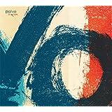 In Prism [Vinyl]