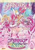 【早期購入特典あり】プリキュアエンディングムービーコレクション~みんなでダンス! 2~【Blu-ray】(ブロマイド付き)