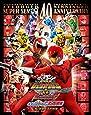 劇場版 動物戦隊ジュウオウジャーVSニンニンジャー 未来からのメッセージfromスーパー戦隊 コレクターズパック [ブルーレイ+DVD] [Blu-ray]