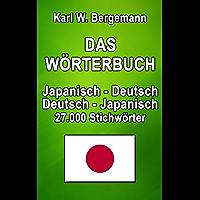 Das Wörterbuch Japanisch-Deutsch / Deutsch-Japanisch: 27.000 Stichwörter (Wörterbücher 6) (German Edition)