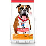 Hills Science Diet Dry Dog Food, Adult, Light, Chicken Meal & Barley Recipe