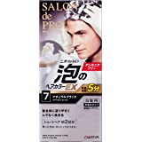 サロン ド プロ 泡のヘアカラーEX メンズスピーディ (白髪用) 7 <ナチュラルブラック> 1剤:40g+2剤:40g [医薬部外品]