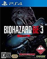 BIOHAZARD RE:3 Z Version