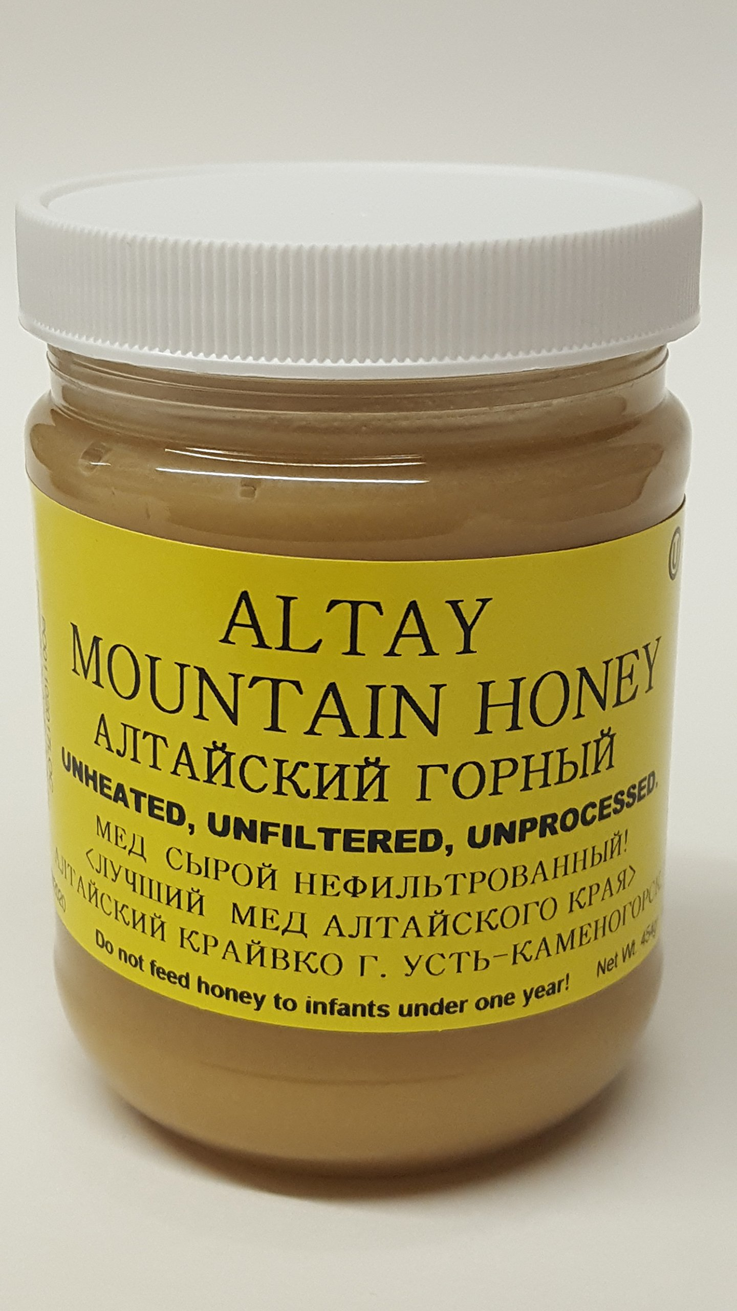 Altay Mountain Raw Unfiltered Unprocessed Honey 1Lb by Goshen
