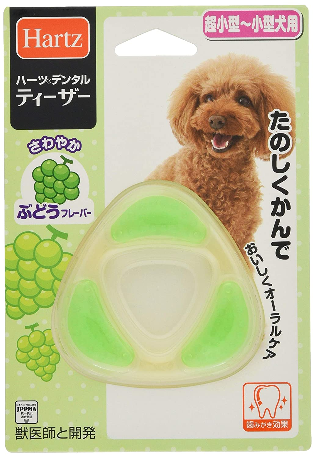 Fragrance S of Hearts (Hartz) Dental teaser ultra-small small dogs for grapes