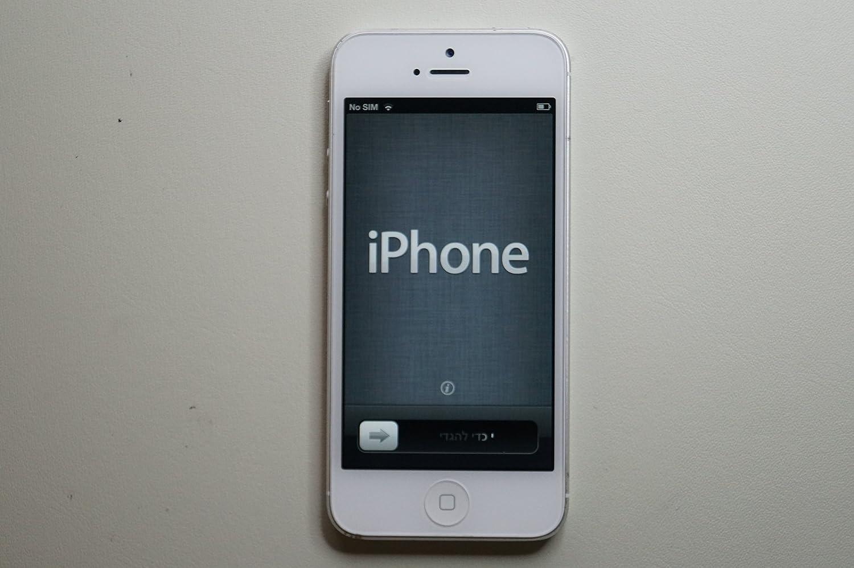 Ap apple iphone 5s space gray 32gb - Amazon Com Apple Iphone 5 32gb 4g Lte White Verizon Cell Phones Accessories
