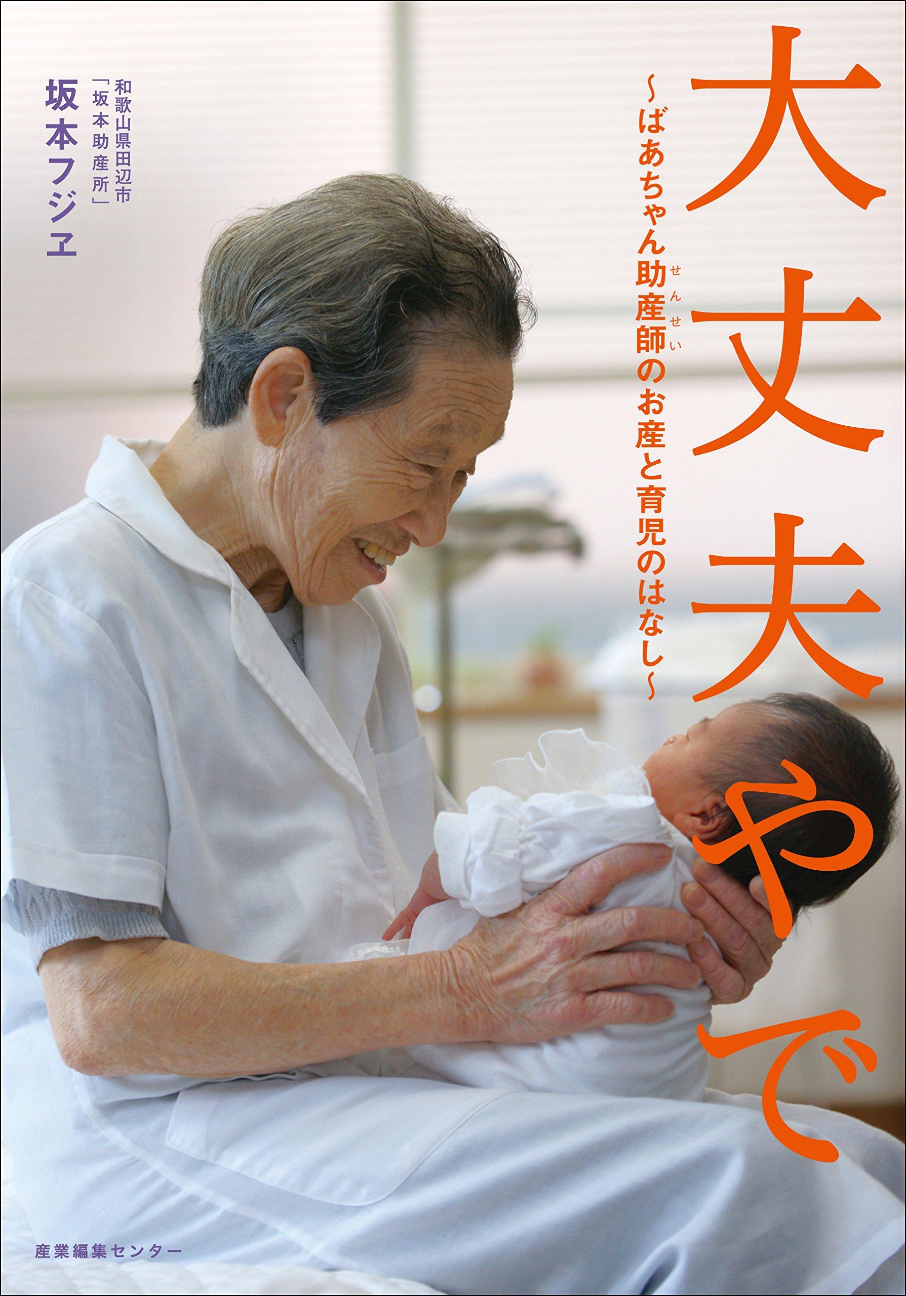 最 自然 高齢 妊娠