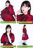 【渡邉理佐】 公式生写真 欅坂46 黒い羊 封入特典 4種コンプ