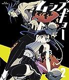 ムシブギョー 2[初回版][イベント優先販売申し込み券付] [Blu-ray]