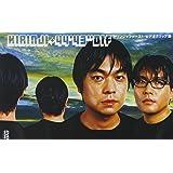 44'43''01f [DVD]