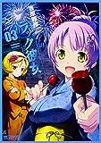 ブラック彼女 3 (MFコミックス アライブシリーズ)
