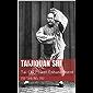 Taijiquan Shi: Tai-Chi Power Enhancement (English Edition)