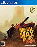 METAL MAX Xeno Reborn - PS4 (【初回生産特典】DLC「スーパーワンワングルメ」 同梱)