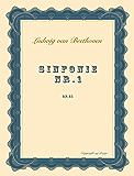交響曲第1番 作品21 ベートーヴェン交響曲全集