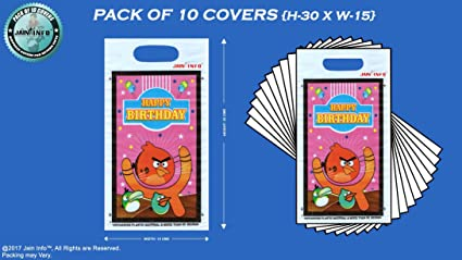 Jain InfoTM Good Quality Cartoon Printed Carry Bags Covers For Birthday Party Return Gifts