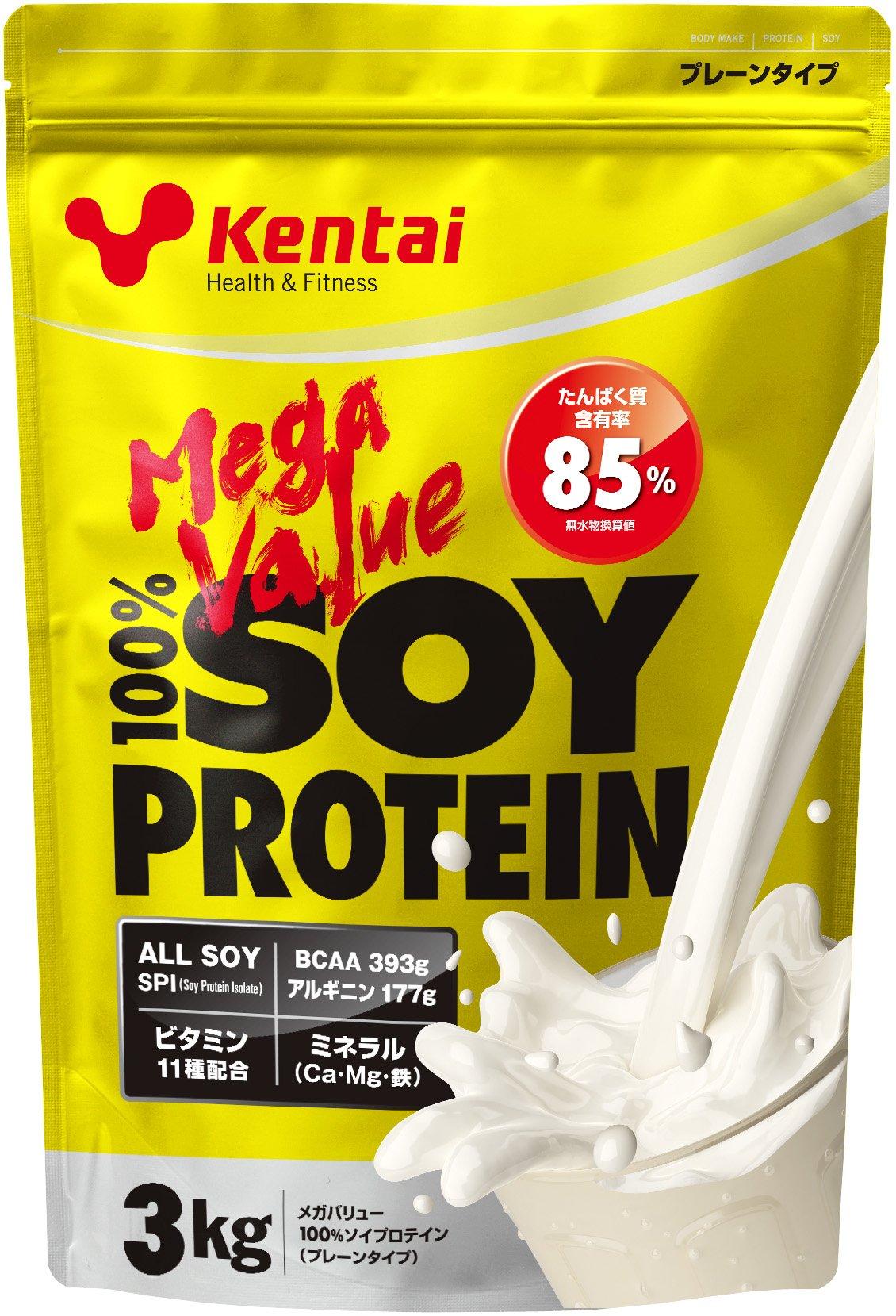 Kentai Mega Value Soy Protein Plane Type 3kg by Kentai (Image #1)