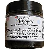 Moroccan Argan Black Bathing Soap Paste