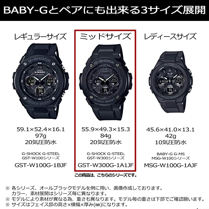 CASIO G SHOCK GST W300 1AJF HOMME IMPORT JAPON:  W9s6O