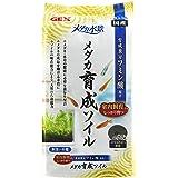 ジェックス メダカ水景 メダカ育成ソイル2.5L 天然成分フミン酸配合 メダカ・水草の健康に