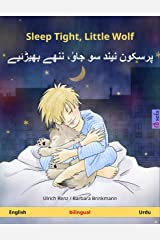 Sleep Tight, Little Wolf – پرسکون نیند سو جاوٗ، ننھے بھیڑئیے (English – Urdu): Bilingual children's picture book (Sefa Picture Books in two languages) Kindle Edition