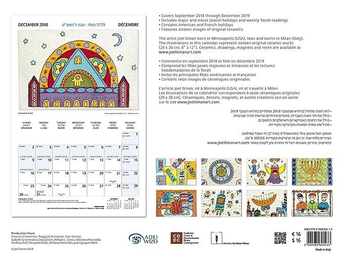 Calendrier Hebreu.Joel Itman Calendrier Mural D Art Juif 2019 Hebreu Anglais