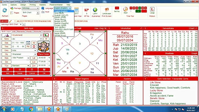 Leostar Plus (Astrology Software): Amazon in: Software