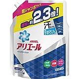 アリエール 洗濯洗剤 液体 イオンパワージェル 詰め替え 超ジャンボ 1.62kg