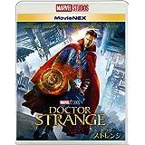 ドクター・ストレンジ MovieNEX [ブルーレイ+DVD+デジタルコピー(クラウド対応)+MovieNEXワールド] [Blu-ray]