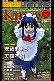 Know Vol.1: Japan to the World. KIGURUMI Magazine
