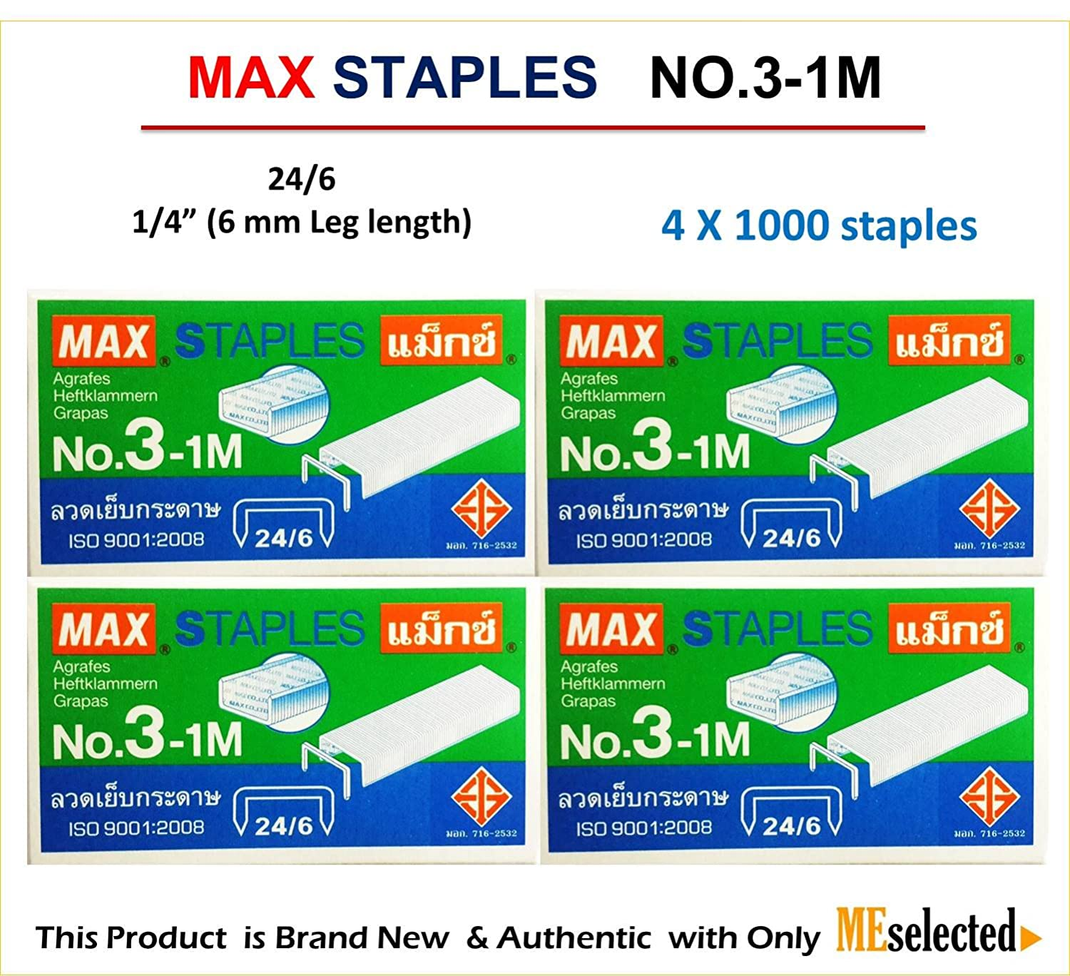 max no 3 1m flat clinch staples 24 6 for office