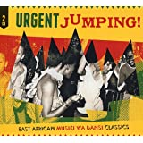 Urgent Jumping! East African Musiki Wa Dansi Classics (2CD)