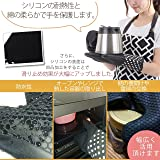 Silicone Oven Mitts - Black 1 Pair of Extra Long