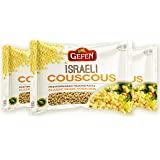 Gefen Israeli Classic Pearl Couscous, 8.8oz (3 Pack) All Natural Mediterranean Toasted Pasta