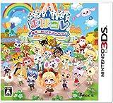 まほコレ~魔法☆あいどるコレクション~ - 3DS