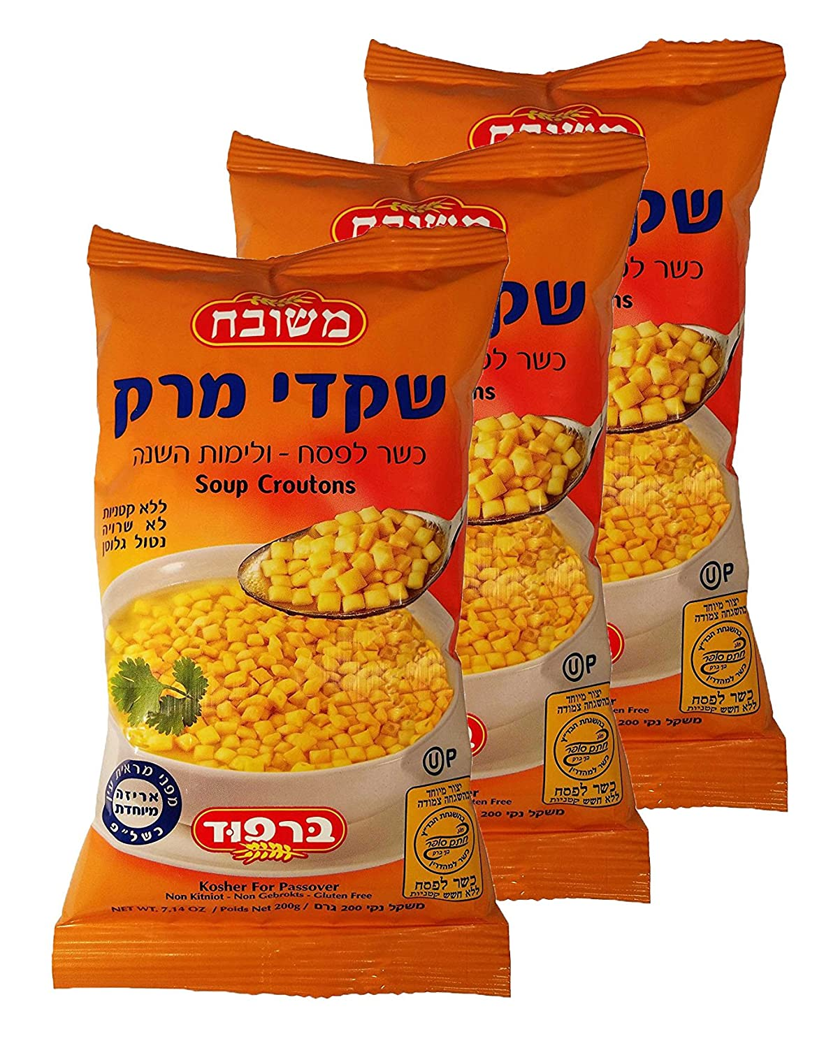 Meshubach Kosher for Passover Soup Croutons Gluten Free - (7.14oz) - Pack of 3